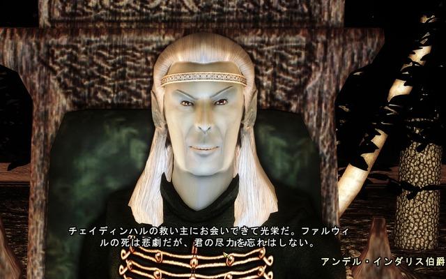 Oblivion 2017-03-08 18-14-01-55.jpg