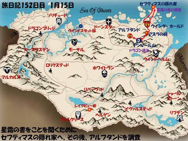 スライド155.JPG