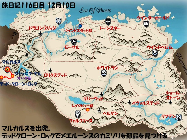 スライド118.JPG