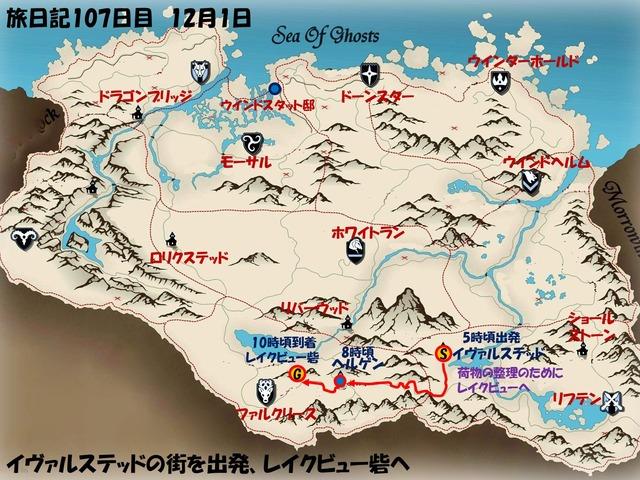スライド109.JPG