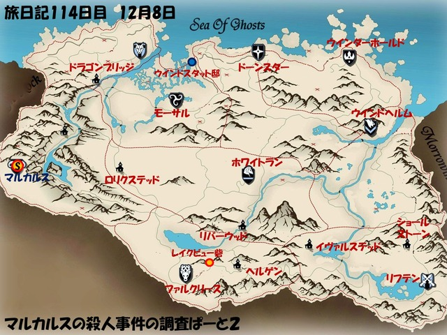 スライド116.JPG