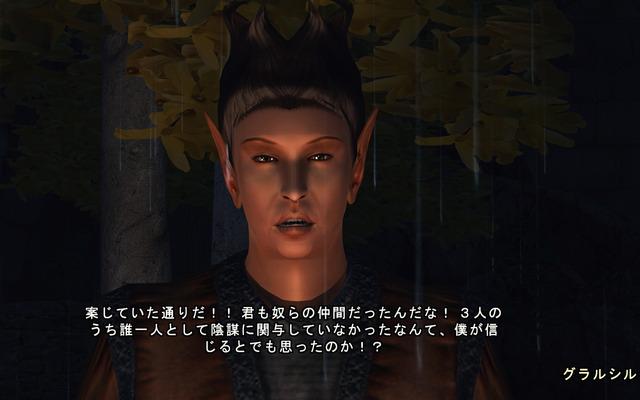 Oblivion 2017-01-04 06-27-10-49.bmp.jpg