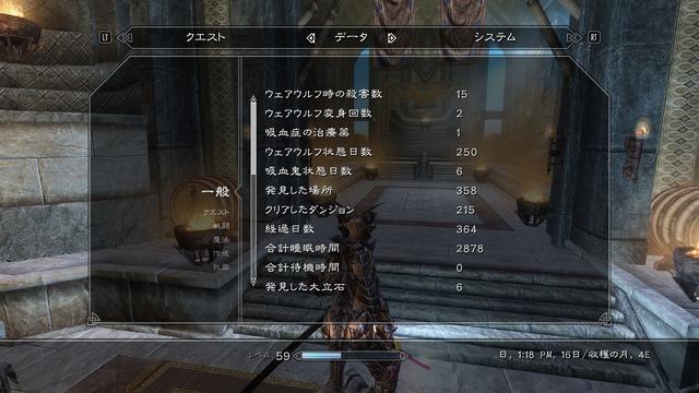 2015-11-09_00008.jpg