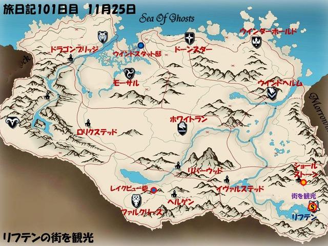 スライド103.JPG