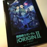 THE ORIGIN2