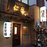 仙台中華蕎麦「仁屋」