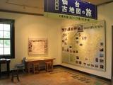 仙台古地図の旅