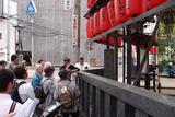 ブラキムラ〜古地図で仙台を歩こう1