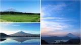新しい富嶽三十六景