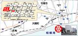 柳屋_map