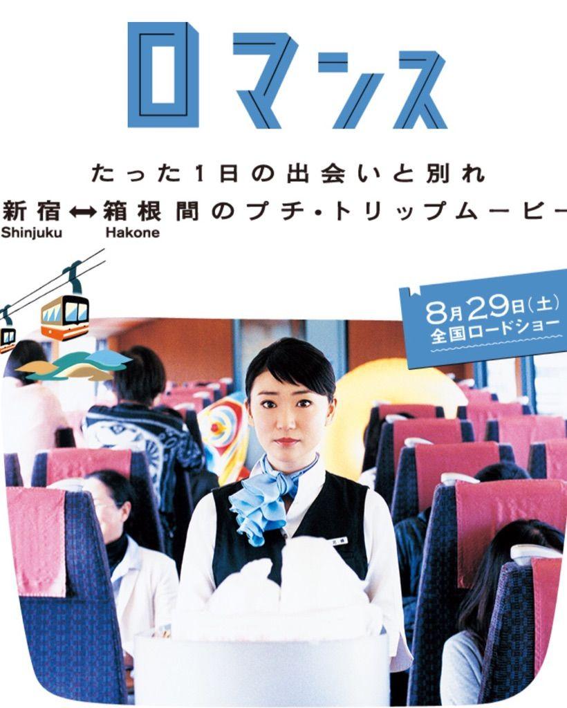 大島優子 「ロマンス」 これこそ タイトル詐欺! 紹介してごめんなさい  hiro田のblog