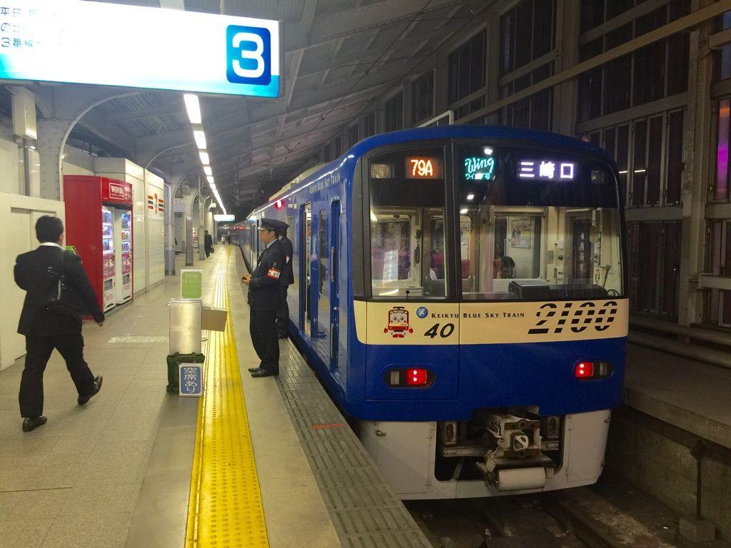 京浜急行 「モーニング ウィング 1号 2号」 2015/12/5から 運転開始 ...