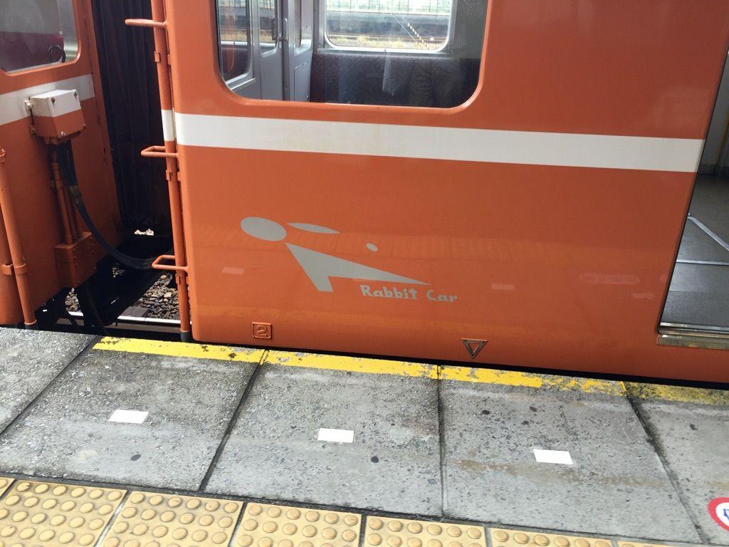 「養老鉄道」大垣から 桑名駅まで (揖斐は 行きませんでした ...