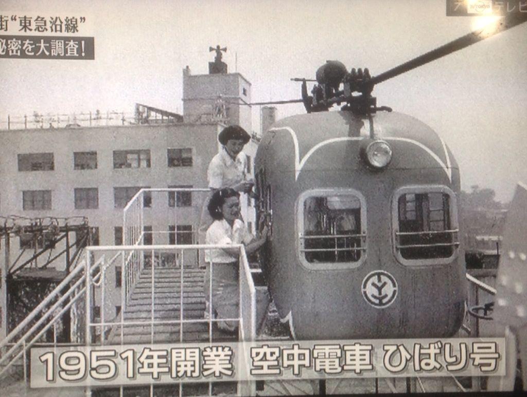 【社会】福岡・博多の市街地に都心型ロープウエー構想…実現すれば日本初 JR九州「観光の目玉に」©2ch.net YouTube動画>8本 ->画像>57枚