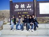 06年11班旅行草津
