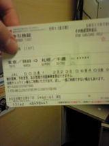 b3974695.jpg
