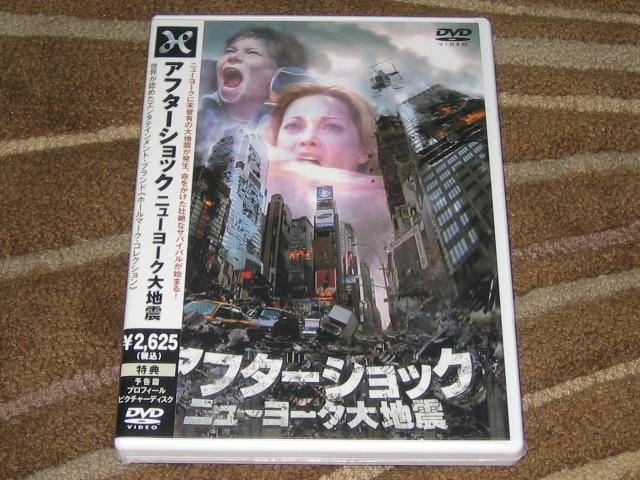 悪趣味日記 : October 12, 2005