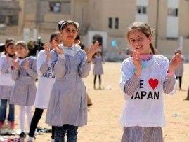 ガザ地区の子供達の日本に対する愛情