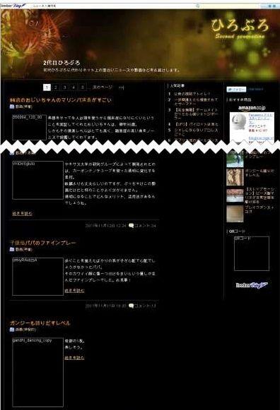 http://livedoor.blogimg.jp/hiroburo3-test001/imgs/e/e/ee9320a4.jpg