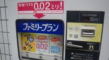 「「日本人がイカレてる、ありえない」と海外サイトで話題の画像」 ほか