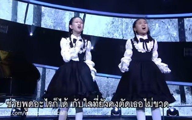 タイのエックスジャパン