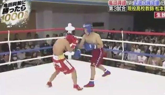 亀田興毅のライブ映像