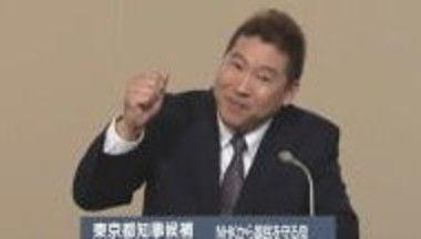 NHKを許さない党