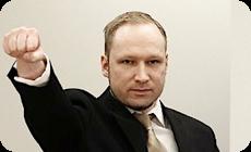 ノルウェーショックのブレイビク被告の極右式敬礼画像