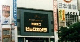 昔の東京、新宿の写真