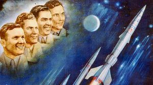 ソビエトのポスター画像