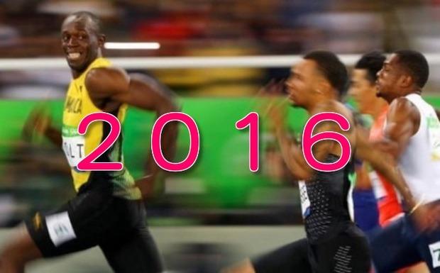2016年ウサイン・ボルト年末記事