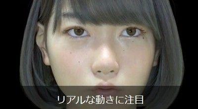 実写にしか見えない女子高生 Saya のキス顔