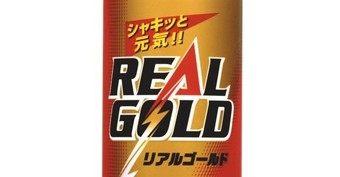 リアルゴールドの原液