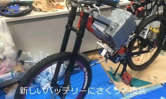 電動自転車作ってみた
