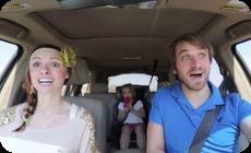 夫婦で車内ミュージカル