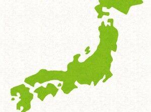 正直な話 20年後の日本はどうなっているだろうか?