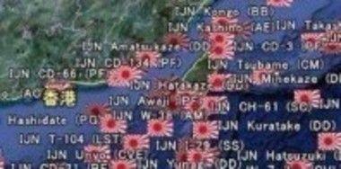 旧日本軍の領地