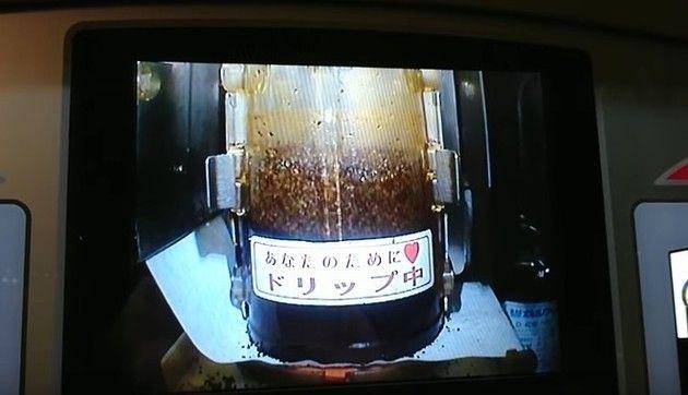 日本のコーヒー自販機