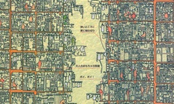 九龍城のイラスト