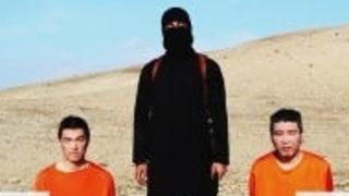 イスラム国に掴まっている日本人の動画