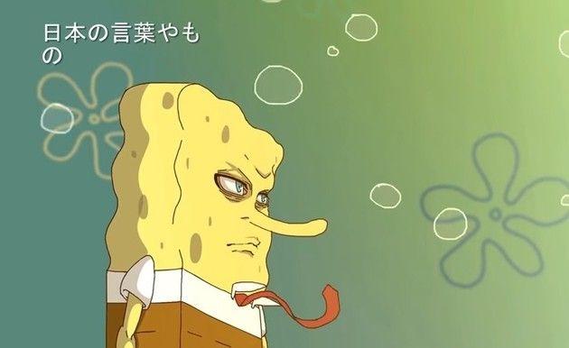 スポンジボブを日本のアニメ風に