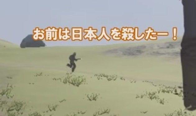 オンラインゲームでの外国人との友情