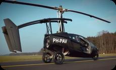 ヘリコプターと車が一体化新技術動画