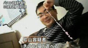 NHKが隠し撮り