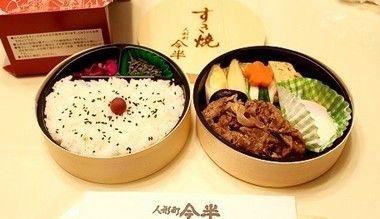 日本と中国の弁当