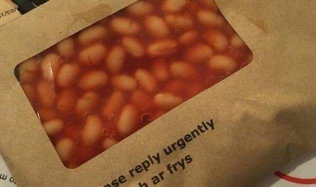 いろんなところに豆