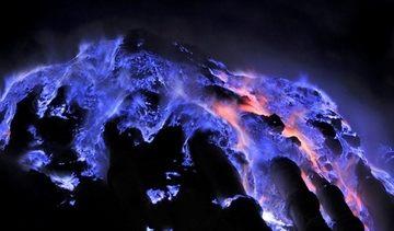 インドネシアの青い炎