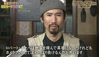 渡部陽一、戦場カメラマン