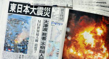 東日本大震災関連の記事が次第に姿を消していく様子を可視化