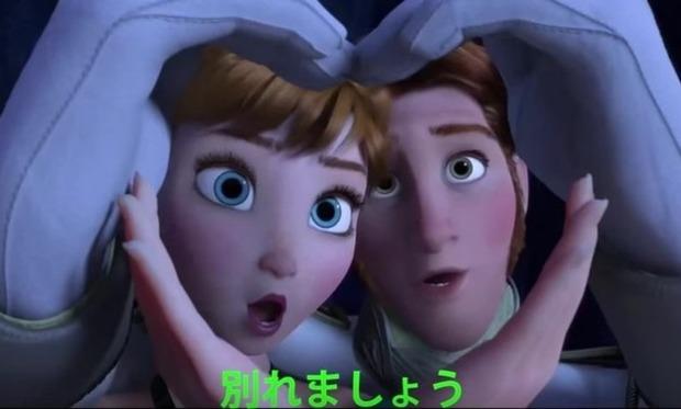 アナ雪の替え歌